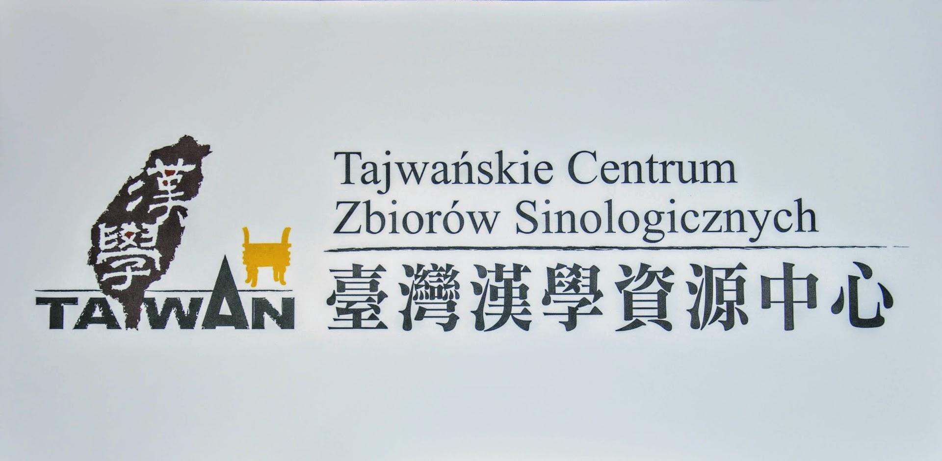 Tajwańskie centrum zbiorów sinologicznych